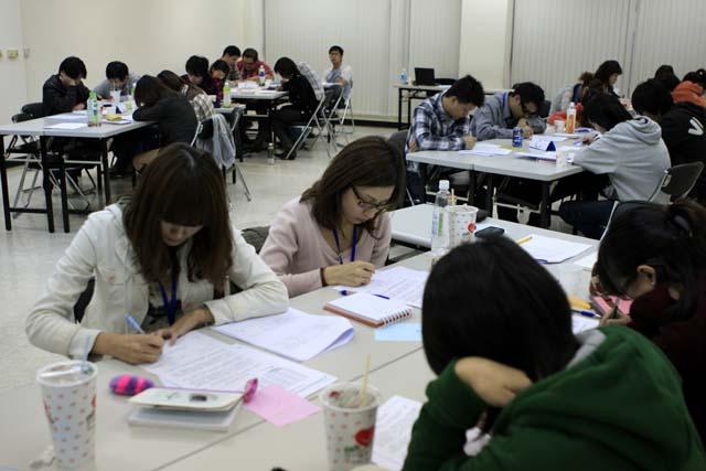 2008員工教育訓練