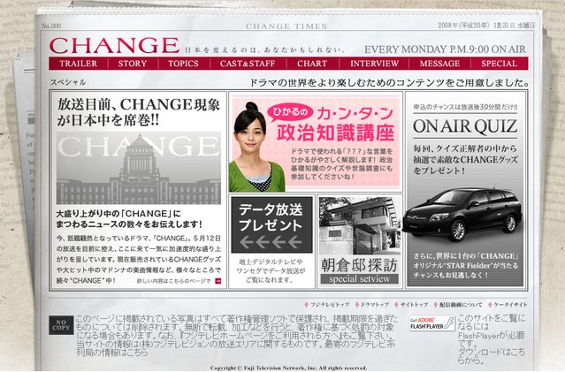 change_special