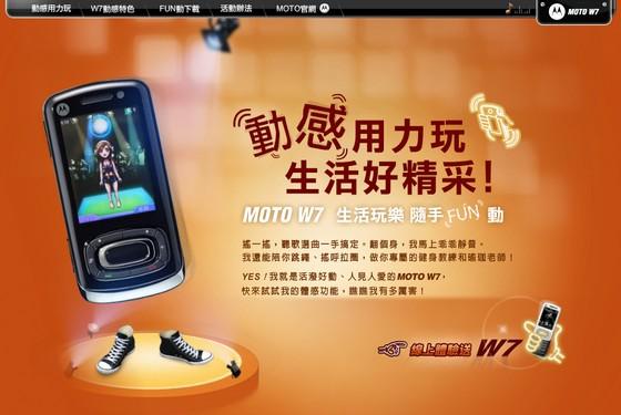 MOTO W7 index