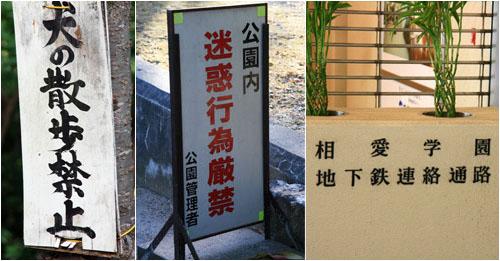 不懂日文字的閱讀趣味