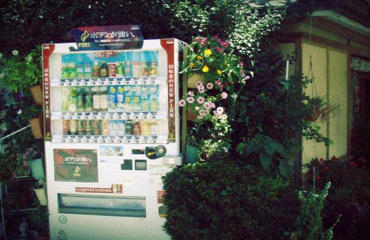 藏於民宅的販賣機