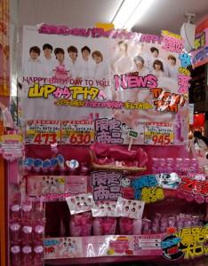 store14_news