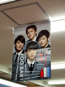 store15_idol2