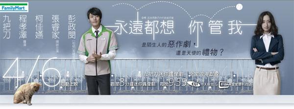 20110301_family_drama1