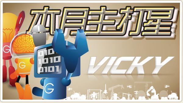 201103_star_vicky