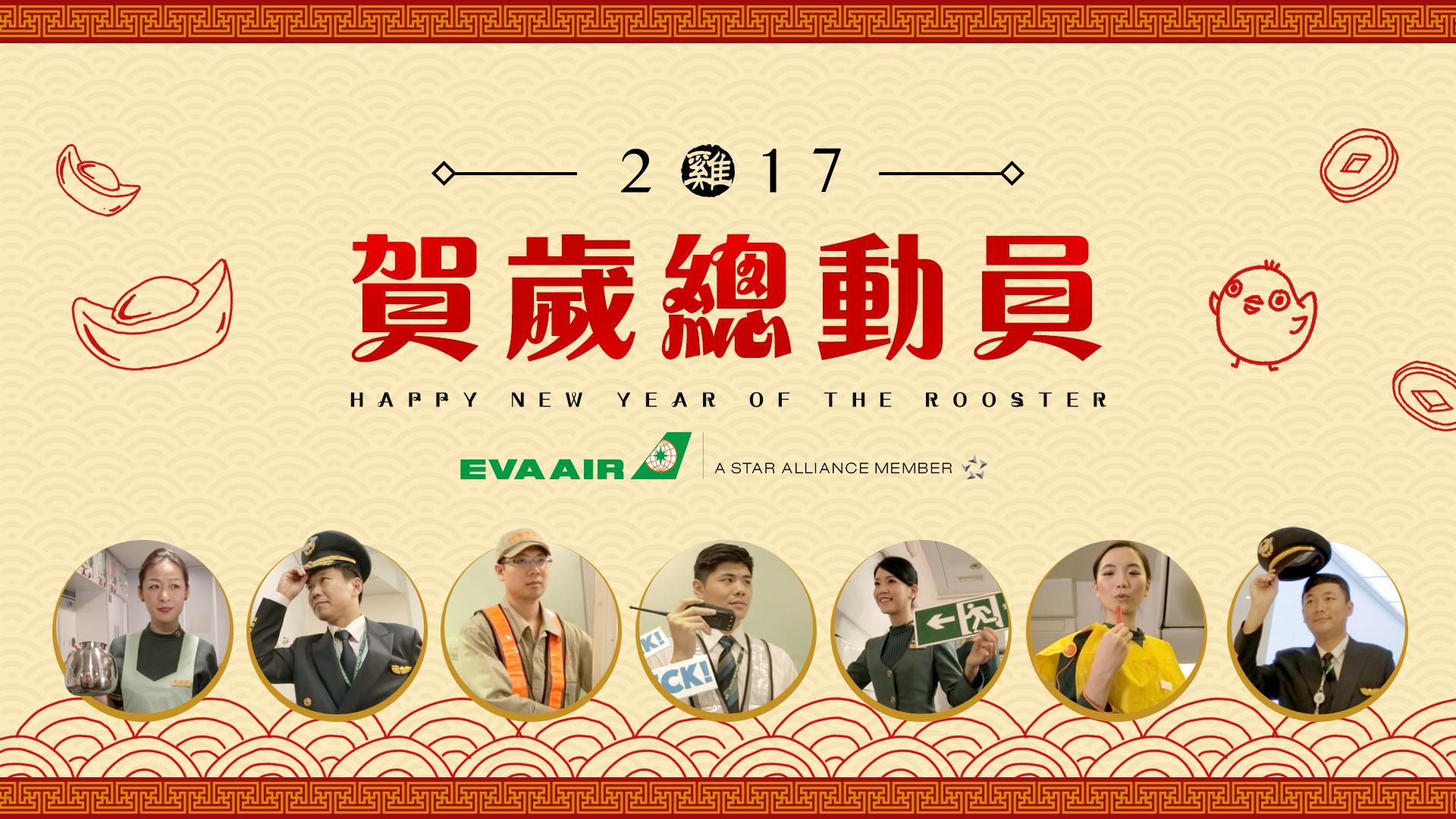 20170120150241_hVyaA3PbEV